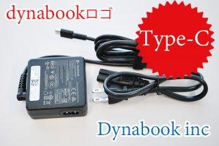 中古美品 Dynabook製 dynabook Z7 ZZ75 シリーズ 用 Type-C AC電源アダプター No.210107-1
