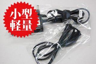 中古美品  dynabook G83 GX83 GZ73 GX73 シリーズ用 小型 ACアダプター 19V-2.37A No.210107-22