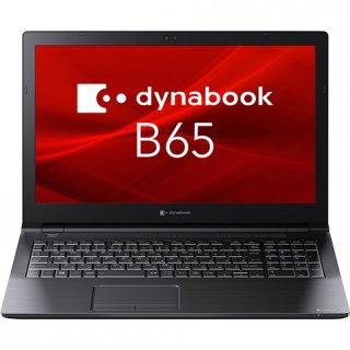 【受発注品】 dynabook B65/ER(配送無料・新品)Core i7 1.90GHz、8GB、256GB_SSD、15.6型HD、SMulti、WLAN+BT、Win10、Office無