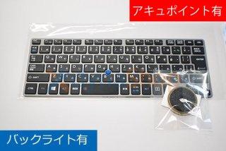 新品 バルク 東芝 dynabook R634 シリーズ 交換用 日本語キーボード アキュポイント/バックライト付き