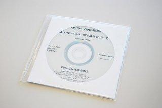 処分品(未開封) windows10 Pro dynadesk DT100/Nシリーズ 用 リカバリーメディア