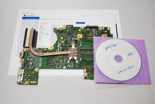 中古 東芝 dynabook B55/DN 用 マザーボード(CPU付き:Core i5-7200U)No.210320-5