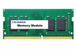 新品(IOデータ製)dynabook B65/H B65/J B65/M B65/DN B65/EP シリーズ 増設メモリ 4GB PC4-2400 法人専用メモリ