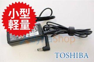 中古美品 東芝 dynabook R63 RZ63 G83 GX83 GZ73 シリーズ用 小型 ACアダプター 19V-2.37A No.210522-4