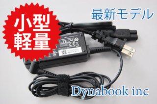 中古美品 Dynabook inc dynabook C4 C5 C6 C7 S73 SZ73 S3 シリーズ用 小型 ACアダプター 19V-2.37A No.210609-1