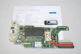 中古 東芝 dynabook G83/M シリーズ マザーボード (Core i5付/USBリカバリー付き)No.210612-5