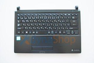 中古美品 東芝 dynabook RX73/FBE シリーズ キーボードパームレスト(ドライブ搭載モデル 指紋認証付) N0.210710-3