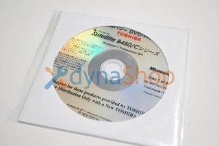 処分品(未開封)windows7 Pro 東芝 Satellite B450/C シリーズ リカバリーメディア No.210725-5