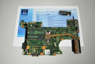 中古 東芝 dynabook AZ45/AW シリーズ マザーボード(CPU付) M210817-6