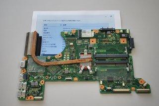 中古 東芝 dynabook Satellite B65/R マザーボード(Celeron)No.210827-7