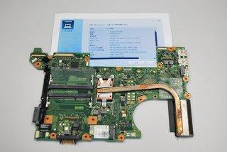 中古 東芝 dynabook T45/B シリーズ マザーボード (CPU付)M210903-2