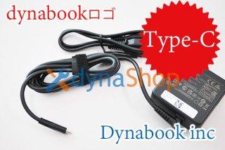 新品 純正 Dynabook製 dynabook Z8 Z7 VZ/HS VZ/LS VZ/HP VZ/HR 用 Type-C AC電源アダプター No.210926-3