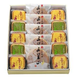 銘菓詰合せ15個入(抹茶入)