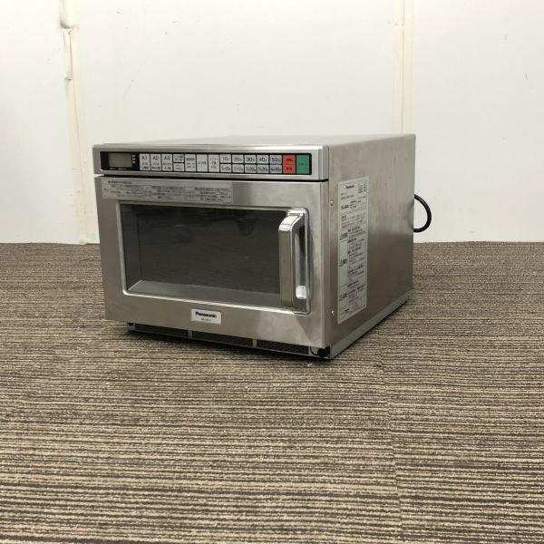 パナソニック 業務用電子レンジ  NE-1901S(SE2) 2012年製