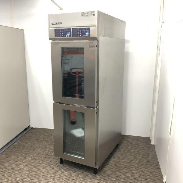 フクシマガリレイ ドゥコンディショナー BDX-218LT 2020年製