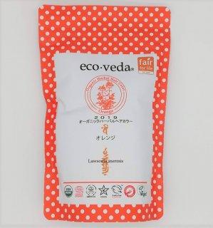 エコヴェーダ2019 オーガニックハーバルヘアカラー オレンジ