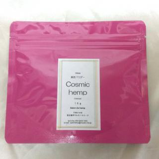 COSMIC HEMP 麻炭パウダーミニパック(16g)