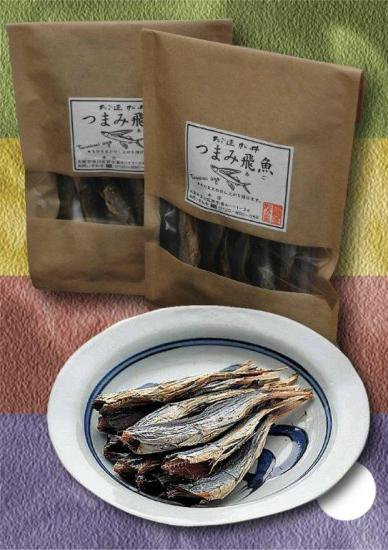 つまみ飛魚 45g【画像3】