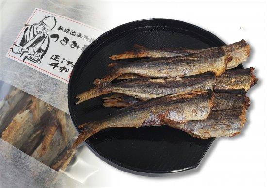 ソフトつまみ飛魚 45g【画像2】
