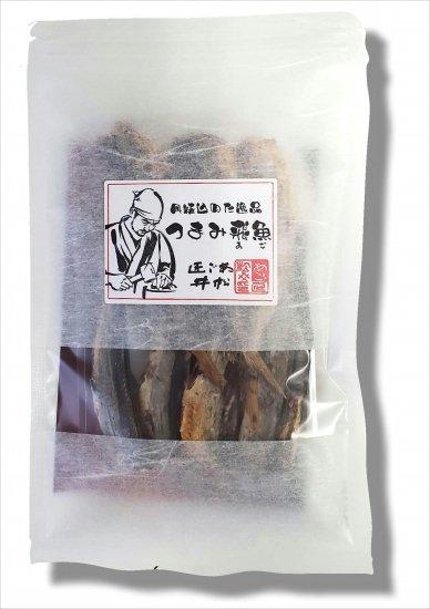 ソフトつまみ飛魚 45g【画像3】