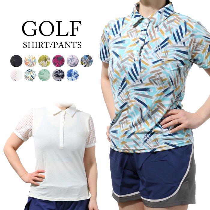 ラク軽ゴルフ シャツ ショートパンツ ハーフパンツ おうちでヨガ