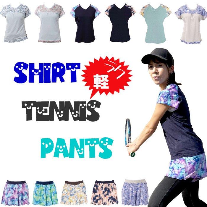 ラク軽テニス Tシャツ ショートパンツ キュロット テニスウェア おうちでヨガ