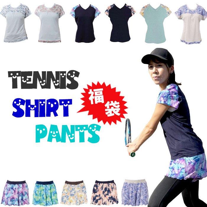 福袋 2021 レディース テニスウェア ラク軽テニス Tシャツ キュロット ゴルフウェア ラク軽ゴルフ シャツ かわいい