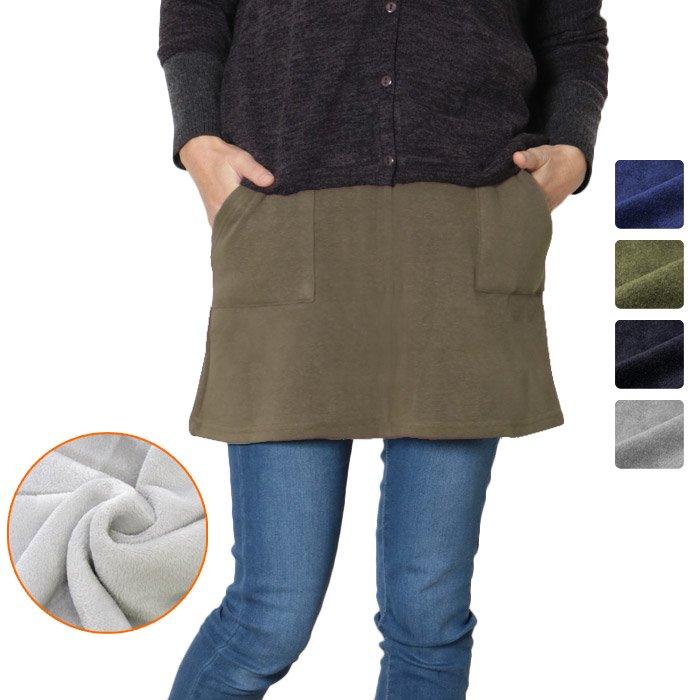 極上の裏起毛ミニスカート ミディアムスカート