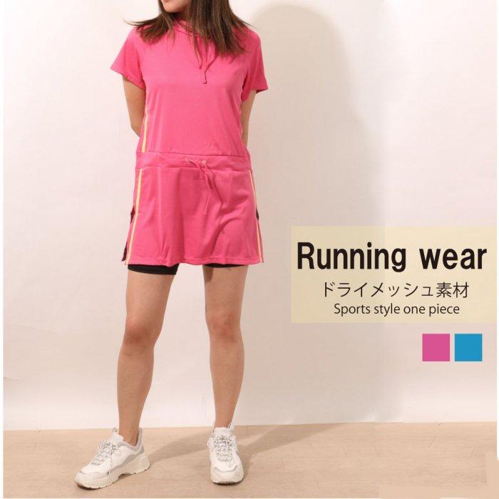 ランニングドレス ランニングウェア レディース マラソン ジョギング
