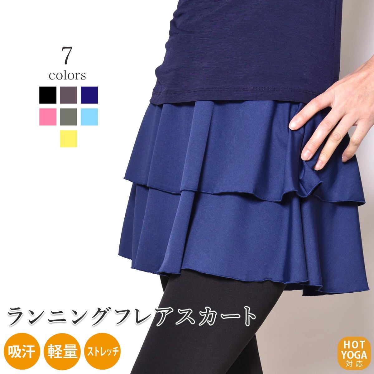 ランニングフレアスカート  吸汗速乾 ウエア ランニング ランニングウェア ミニスカート ランスカ ジョギング ヨガウェア