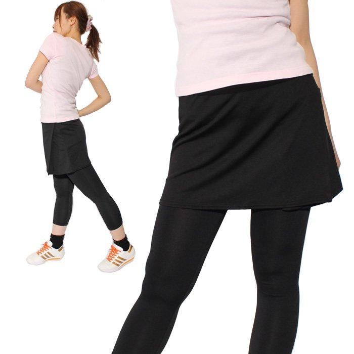 ランニングスカート ランスカ※レギンスは別売りです ヨガウェア ランニングウェア ランニングスカート