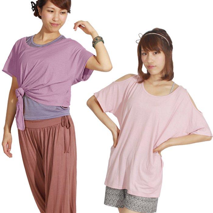 ヨガウェアヨガ結びTシャツ肩開きTシャツ  ズンバウェア,