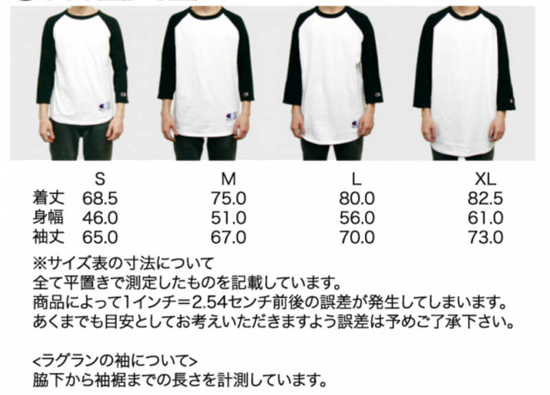 CHAMPION / CHMP-T1397   5.2oz7分袖ラグランT(10 color)