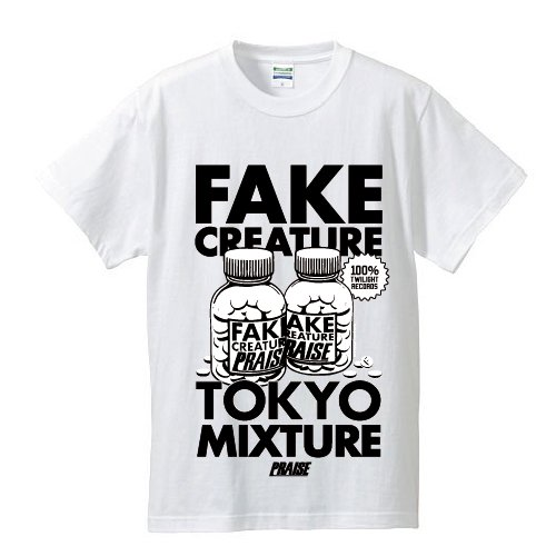 PRAISE /  FAKE CREATURE Tee(White)