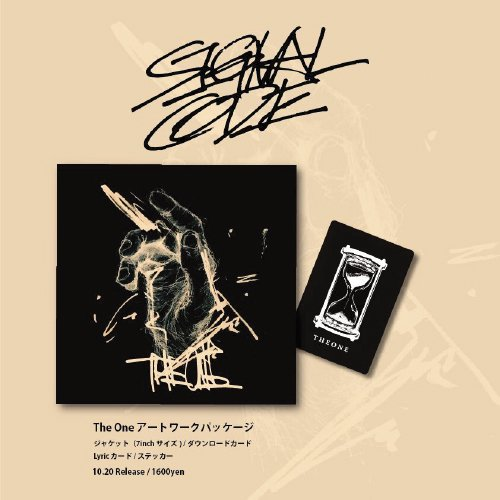 SIGNAL CODE / 1st EP - The One アートワークパッケージ