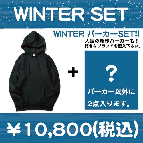 MERCH BUY / Winter・パーカー限定セット