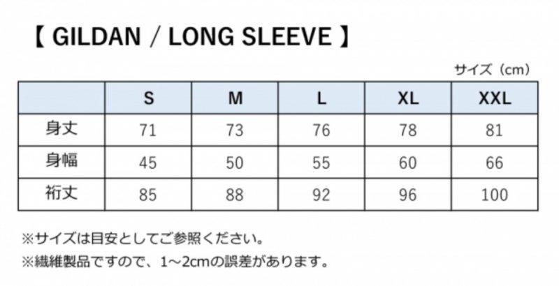 PRAISE /  LOGO LongSleeve Tee(Black/White)