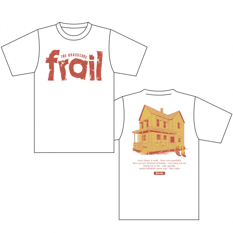 frail / HELL