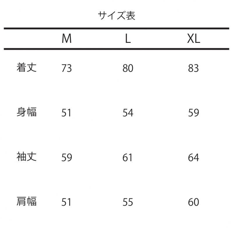 PRAISE /  2019  LongSleeve Tee(GRAY-MERCHBUY限定-)