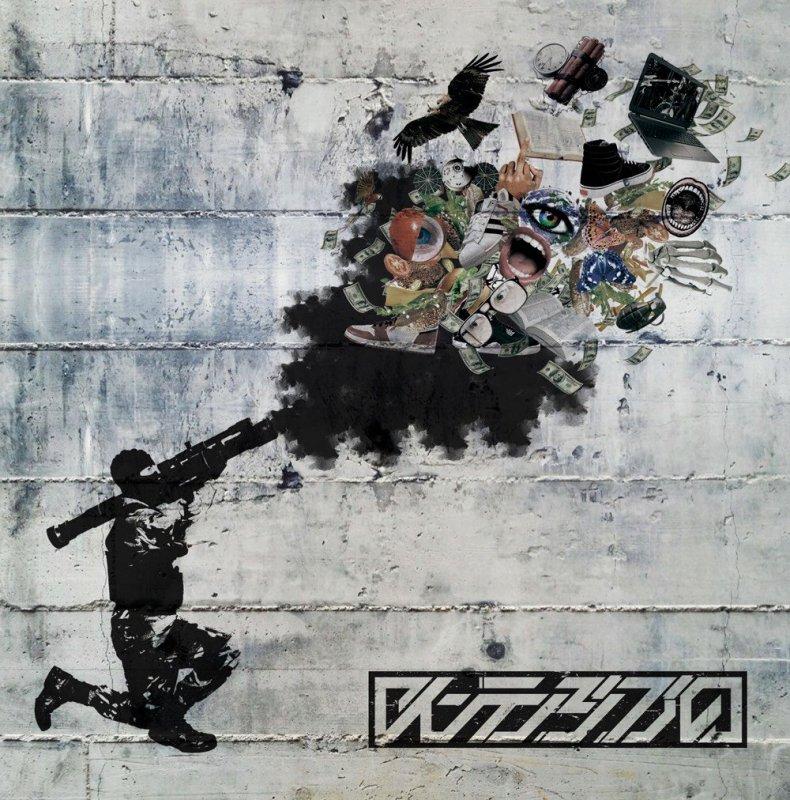 PRAISE / Mini Album「インテンジブル」