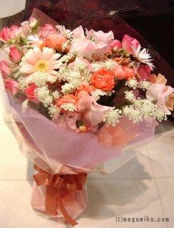 元気の花束