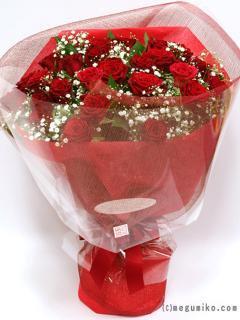 <予約商品>20本バラの花束