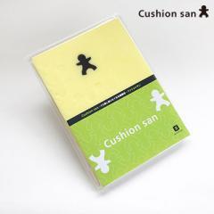 クッションサン/黄