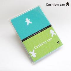 クッションサン/緑