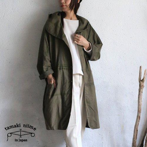 tamaki niime  玉木新雌 basic wear hood hao khaki cotton100% / フードハオ カーキ【送料無料】