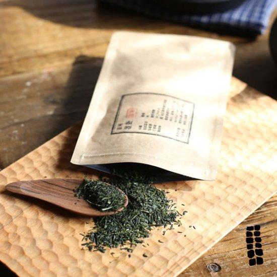 東屋(あづまや) 新茶 煎茶「薩摩」 鹿児島県産ユタカミドリ 北川製茶