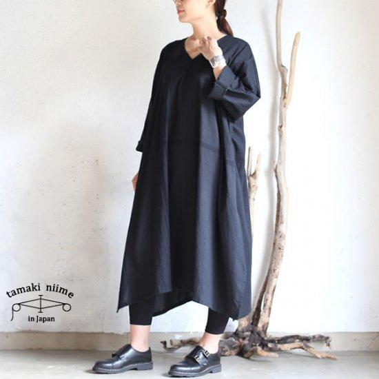 tamaki niime 玉木新雌 basic wear fuwa-T all(長袖)black  / ベーシックウェア フワT オール Vネック ブラック コットン100% 【送料無…