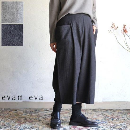 evam eva(エヴァム エヴァ) 【2017aw新...