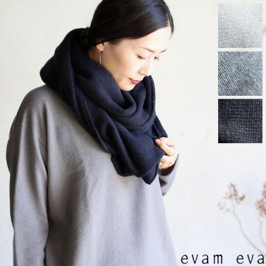 evam eva(エヴァム エヴァ) vie【2017aw...