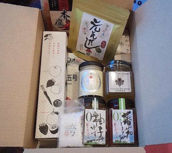 三豊市産 個性あふれる美味しい商品1...